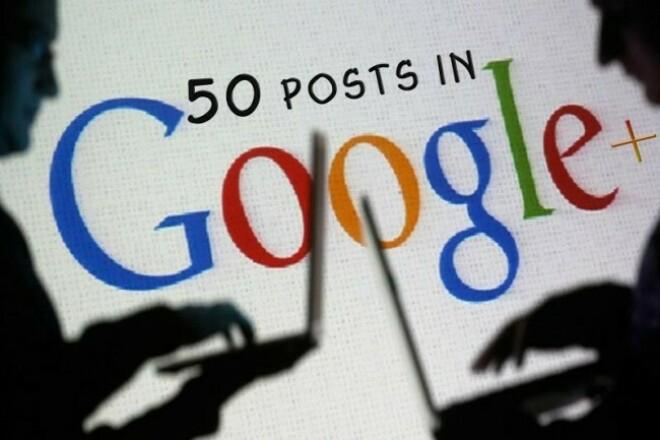 50 posts in Google+ 1 - kwork.com