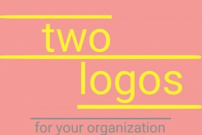 New logo 1 - kwork.com