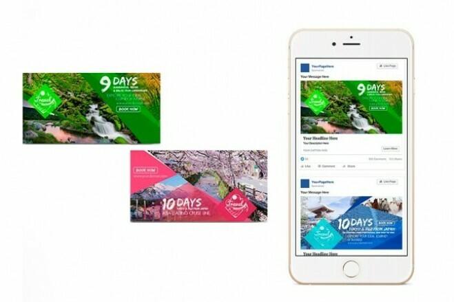 2 banners for social media 2 - kwork.com