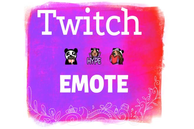 Twitch Emote 1 - kwork.com