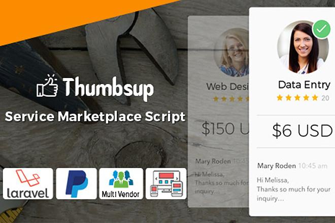 Sell script Thumbsup - The Service Marketplace Legend 5 - kwork.com