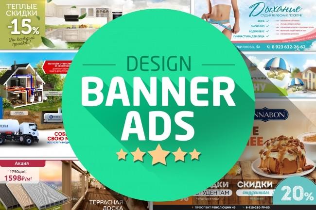 I will design a professional ad banner, header, website banner 1 - kwork.com