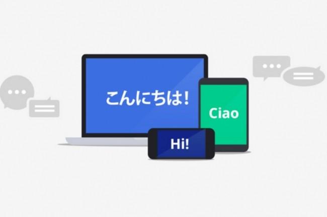 Translate websites to Chinese 1 - kwork.com