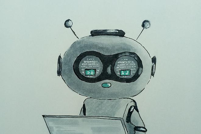 Chat bots project development 1 - kwork.com
