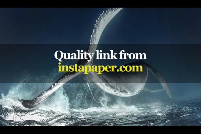 Quality link from instapaper.com 1 - kwork.com