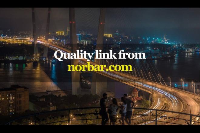 Quality link from norbar.com 1 - kwork.com