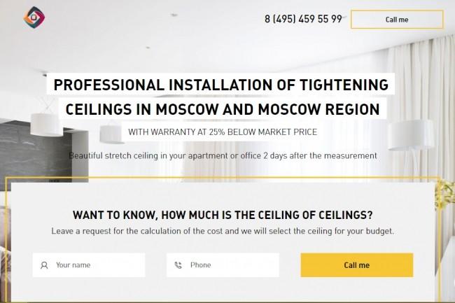 Creating web-site 3 - kwork.com