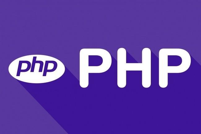 Development of PHP scripts 1 - kwork.com