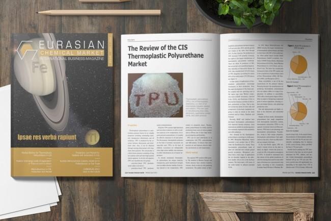 Design magazine page, layout 2 - kwork.com