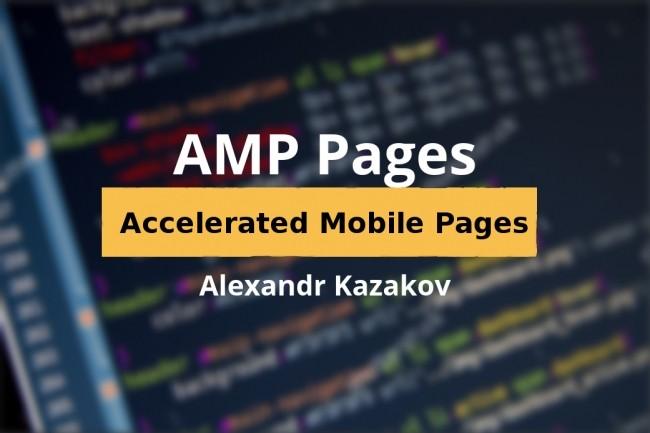 AMP Page 1 - kwork.com
