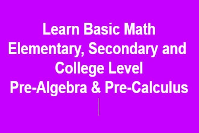 I will Solve your Basic Math problems 1 - kwork.com
