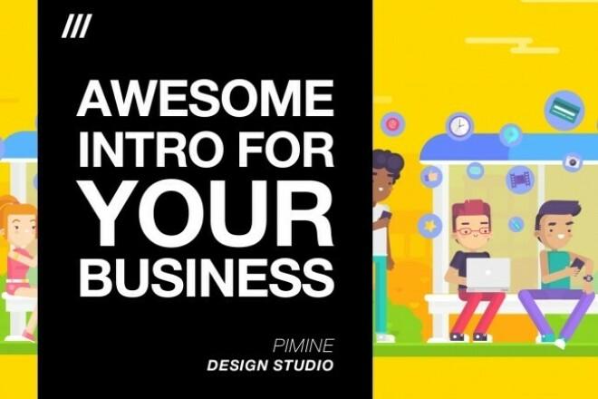 I Will Make Awesome Logo Animation 3 - kwork.com