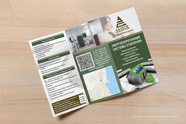 Booklet Design 1 - kwork.com