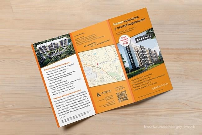 Booklet Design 3 - kwork.com