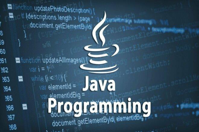 Java program 1 - kwork.com