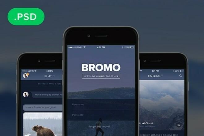 Mobile app design 3 - kwork.com