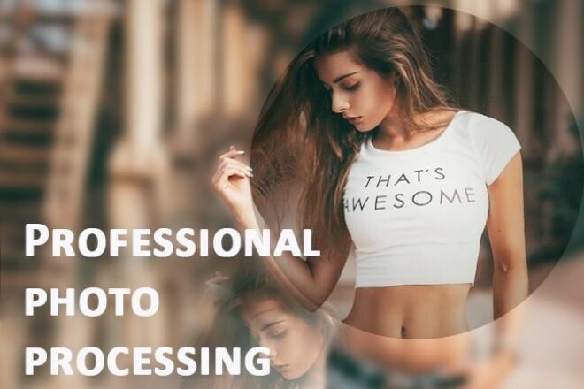 Professional photo processing 5 - kwork.com