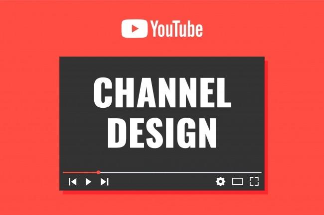 Design for Youtube channel 4 - kwork.com