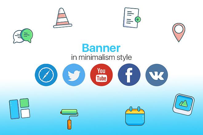 Banner in Minimalism Style 1 - kwork.com