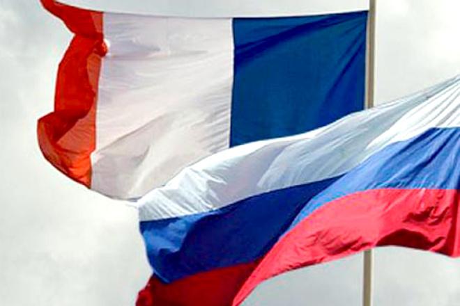 Translation. Russian, French 1 - kwork.com