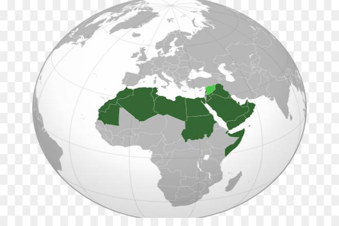 Translation from English to Arabic 1 - kwork.com