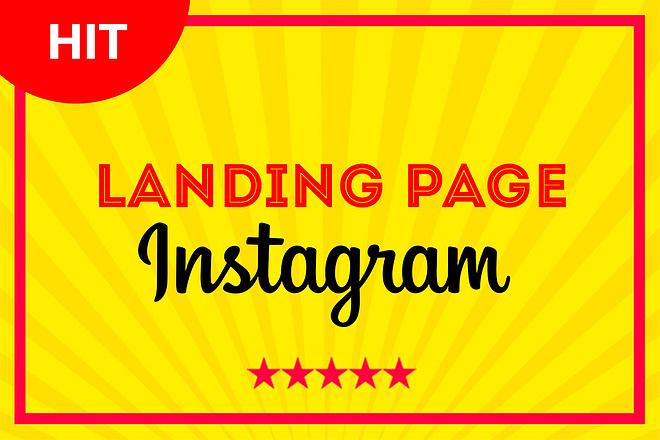 Make a landing page Instagram 1 - kwork.com