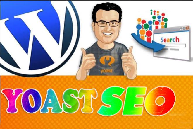 I will do wordpress yoast SEO on page with schema markup 1 - kwork.com