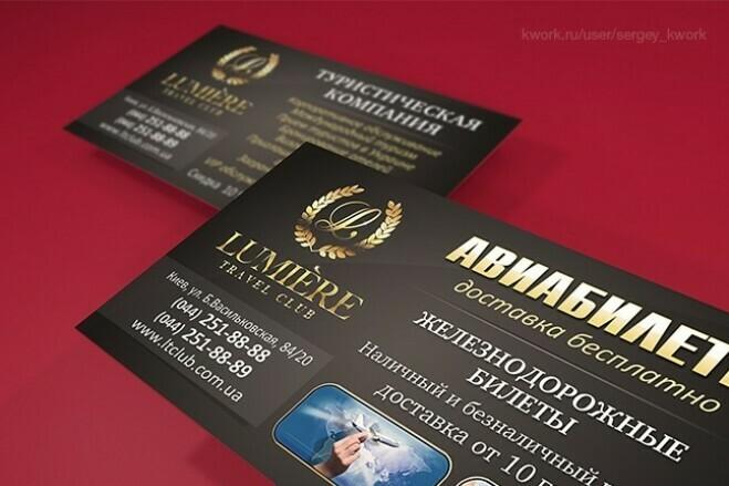 Business Card Design 2 - kwork.com