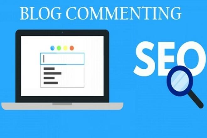 40 Business Relevant Blog Comment 1 - kwork.com