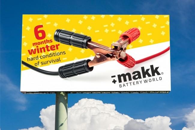 Outdoor advertising. Billboard 1 - kwork.com