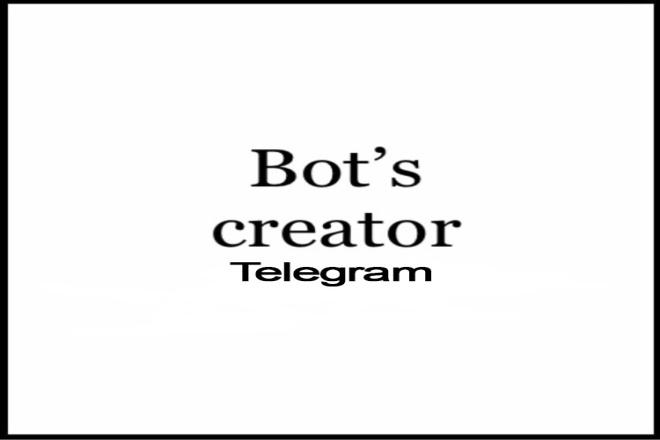 Development of chat bots in Telegram 1 - kwork.com