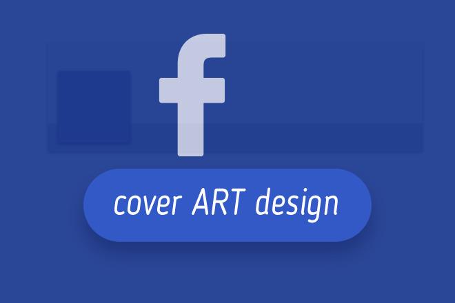 Facebook cover art 3 - kwork.com