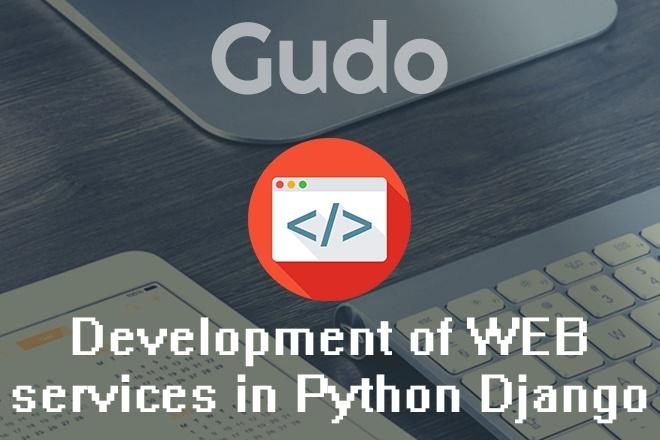Development of WEB services in Python Django 1 - kwork.com