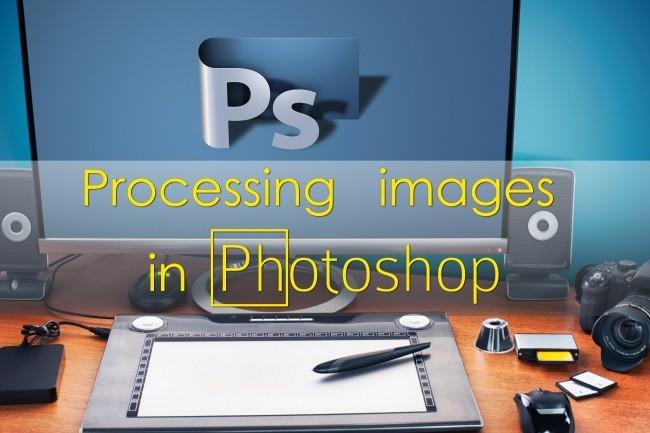 Image processing in Photoshop 4 - kwork.com
