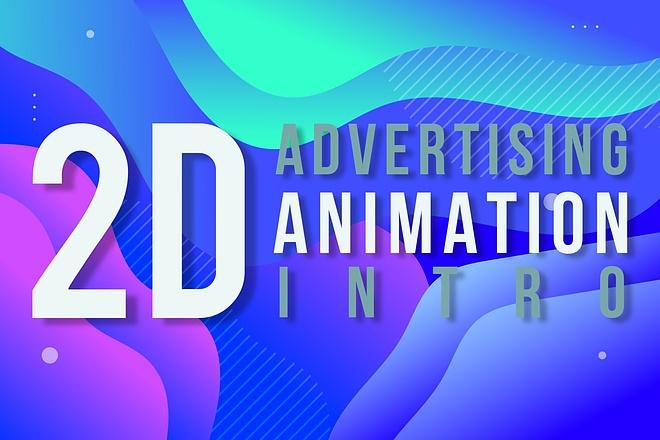 2D animation video 1 - kwork.com
