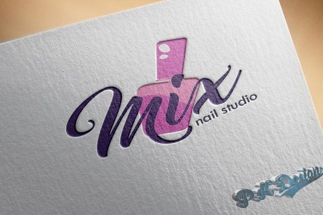 Logotype 3 - kwork.com