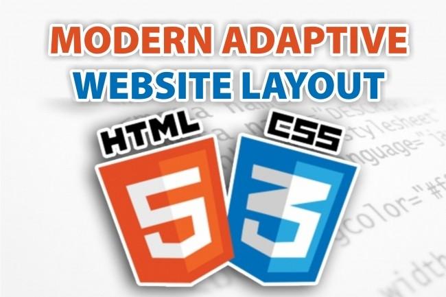 Adaptive website layout from PSD 1 - kwork.com