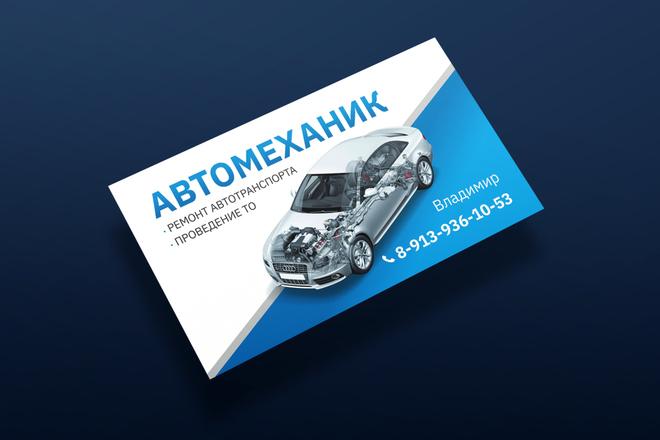 Business card design 4 - kwork.com