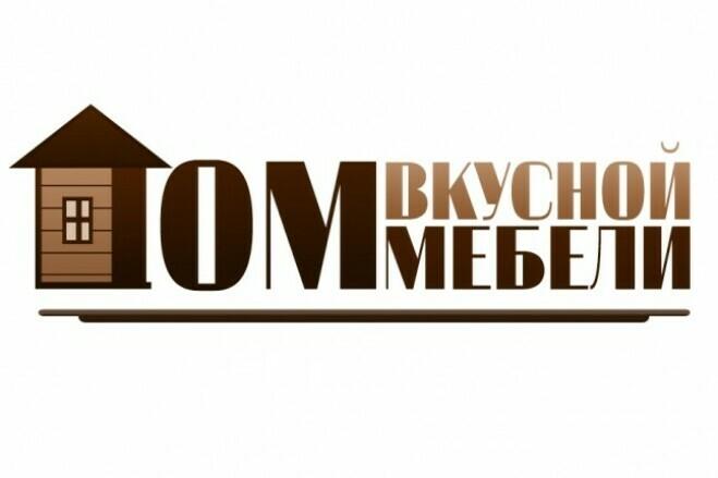 Create a logo from scratch 3 - kwork.com