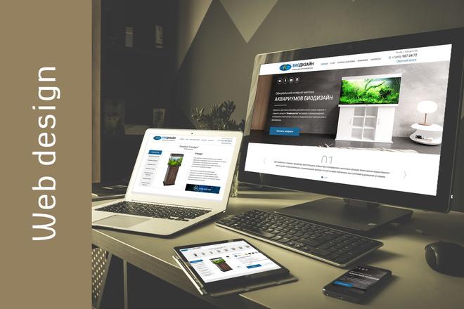 Web design 8 - kwork.com