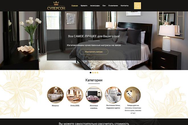 Web design 7 - kwork.com