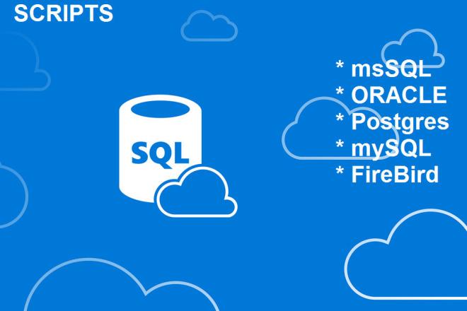 Scripting SQL 1 - kwork.com