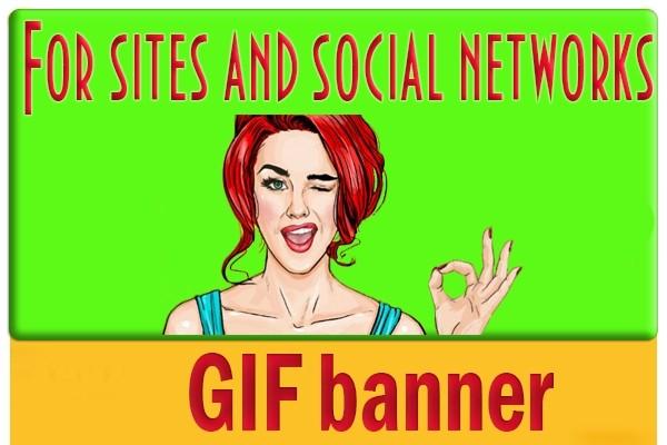 Animated GIF banner 1 - kwork.com