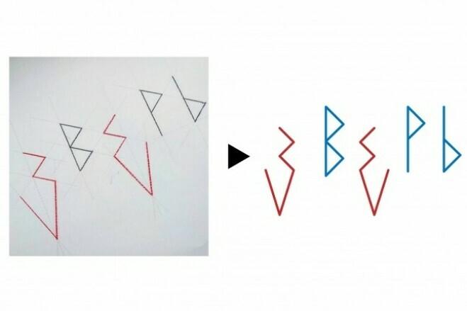I redraw the logo into a vector 1 - kwork.com