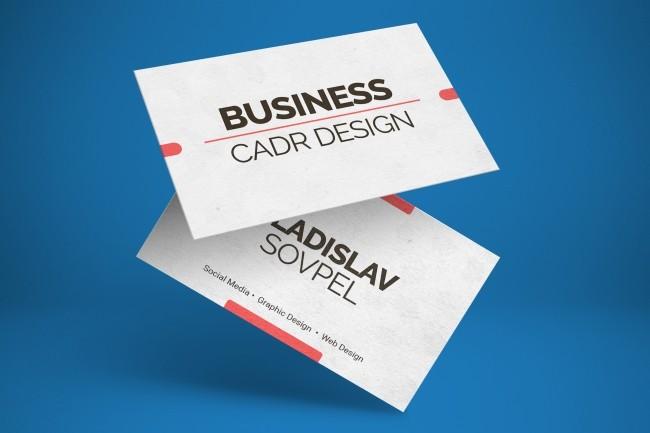 Business card design 3 - kwork.com