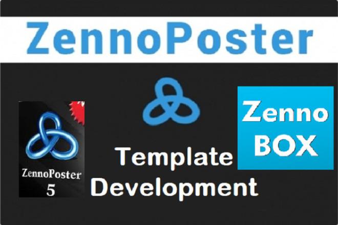 Make your life easier, write templates ZennoPoster Pro and ZennoBox 1 - kwork.com