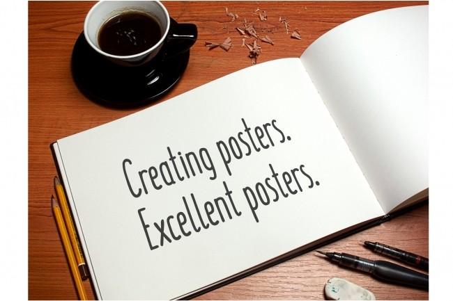 Poster design creation 2 - kwork.com