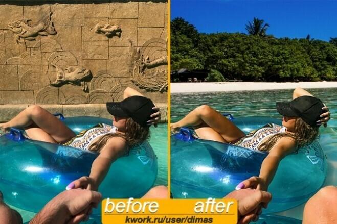 Photo processing 2 - kwork.com