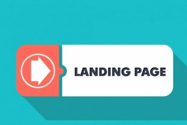 Landing Page 1 - kwork.com