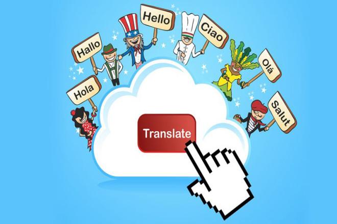 Translation from RU to EN, FR, GE and vice versa 2 - kwork.com